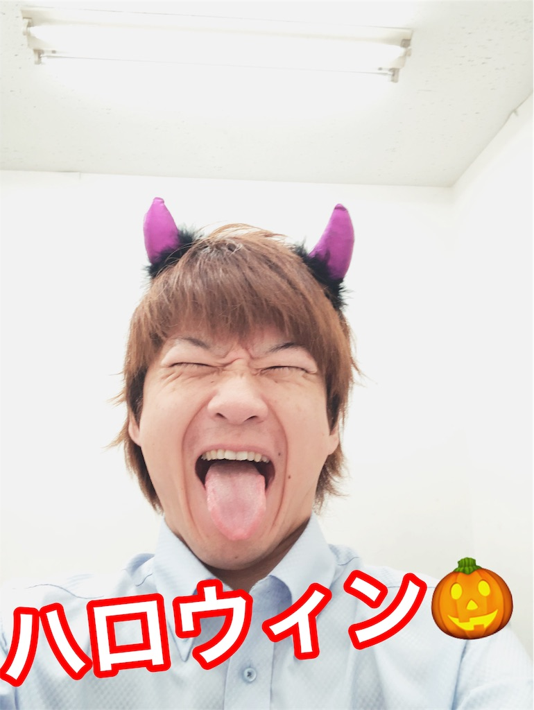 f:id:akira5669:20191009004309j:image