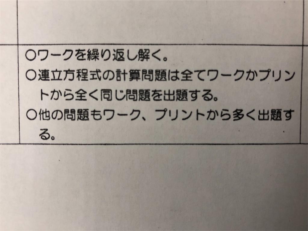 f:id:akira5669:20191013230227j:image
