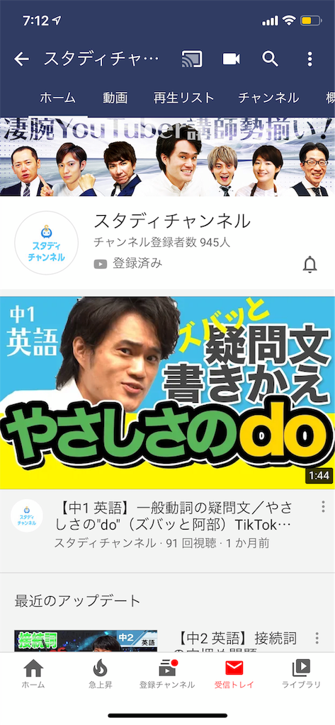 f:id:akira5669:20191016071407p:image