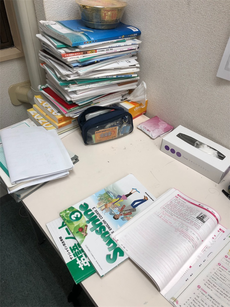 f:id:akira5669:20191020065647j:image