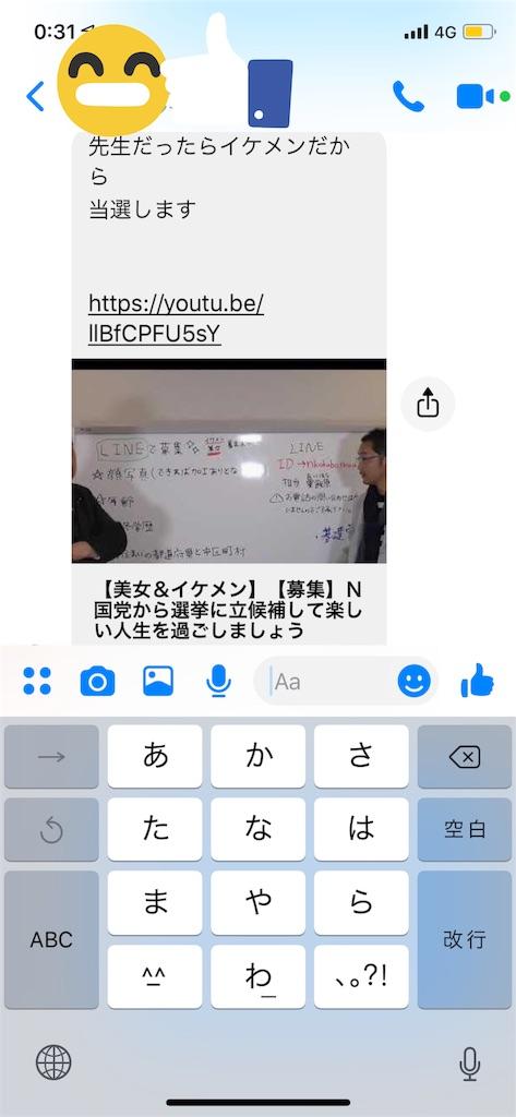 f:id:akira5669:20191029003314j:image