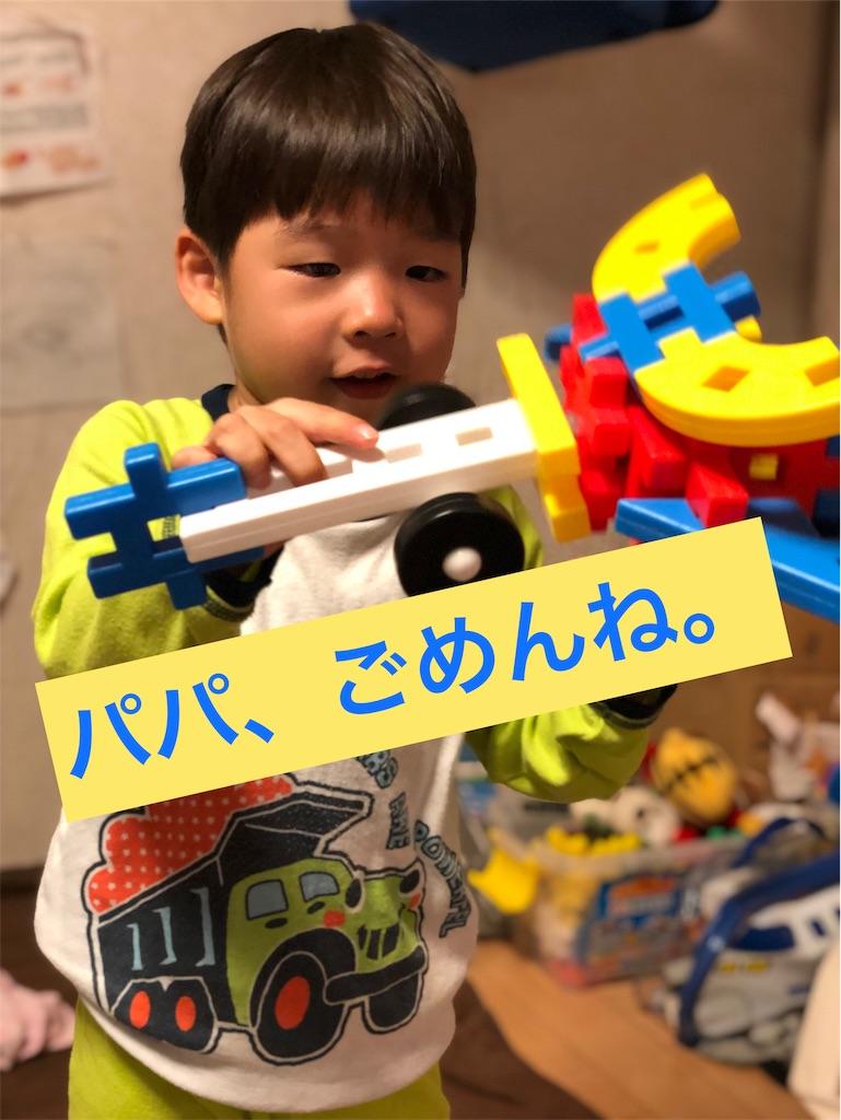 f:id:akira5669:20191105122232j:image