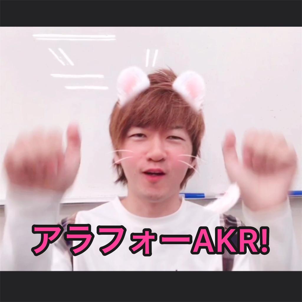 f:id:akira5669:20191206011025j:image