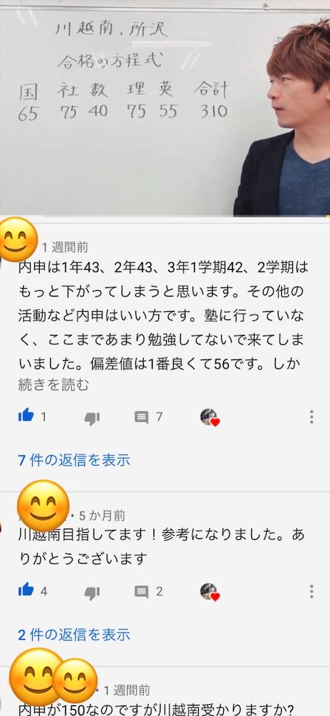 f:id:akira5669:20191209080822j:image