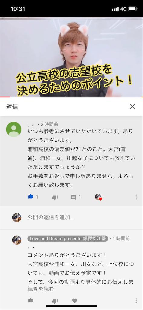 f:id:akira5669:20191211103644p:image
