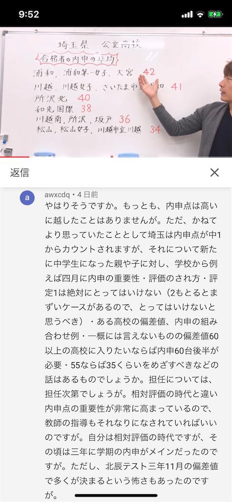 f:id:akira5669:20191212112941p:image