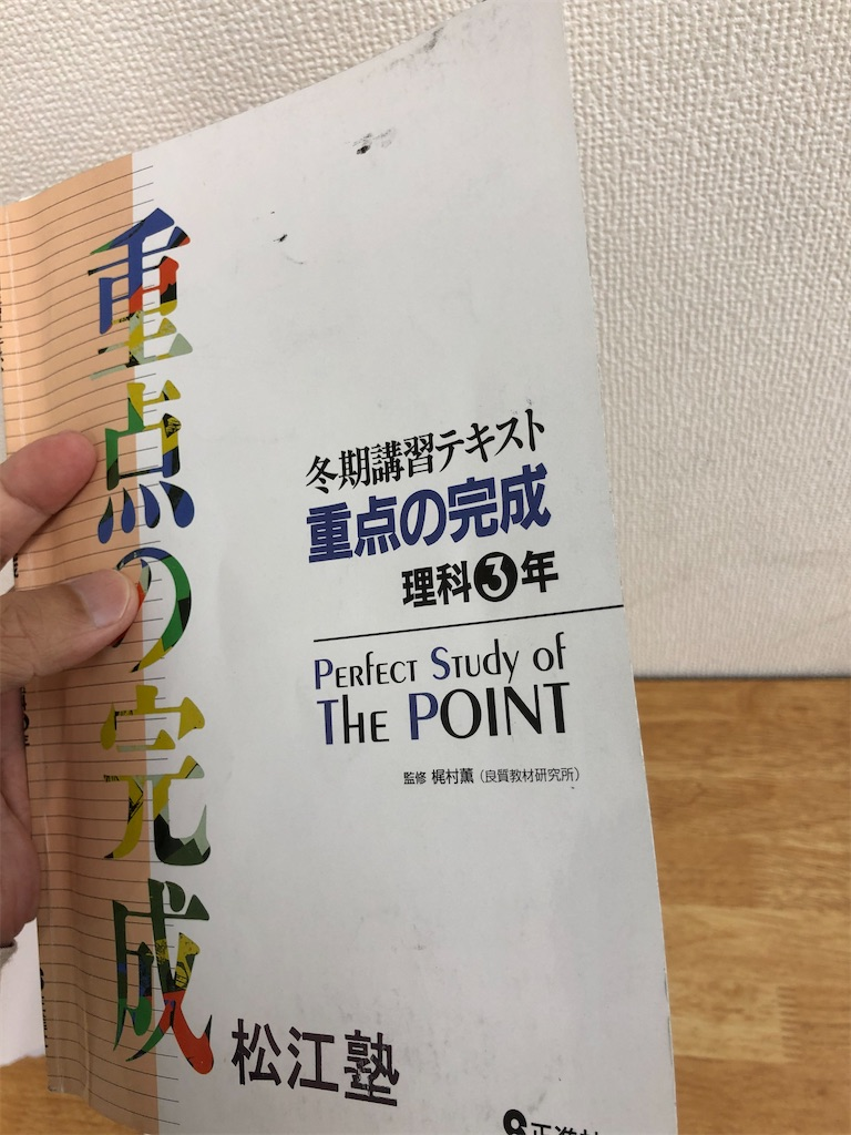 f:id:akira5669:20191217195326j:image