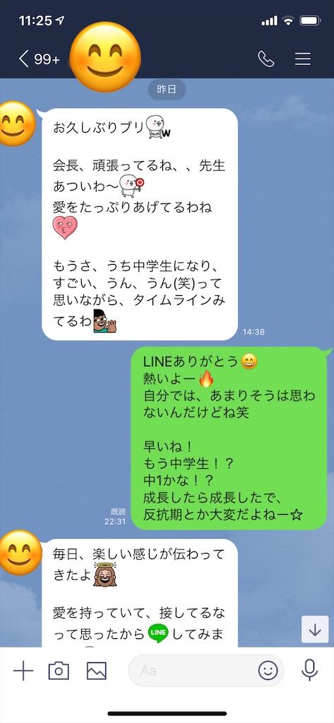 f:id:akira5669:20191219112949j:image