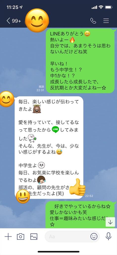 f:id:akira5669:20191219112952j:image
