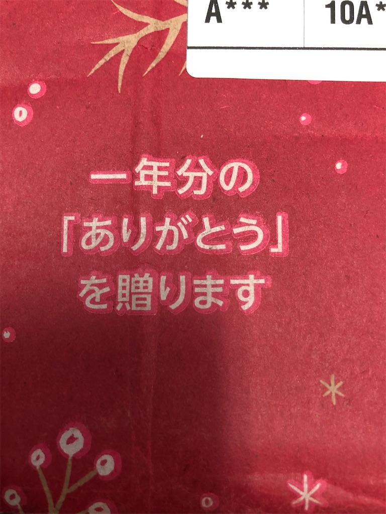f:id:akira5669:20191219235254j:image