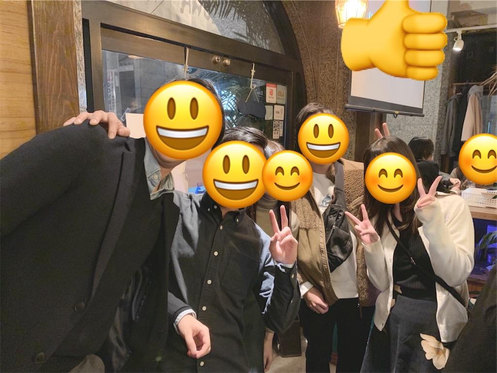 f:id:akira5669:20191230215517j:image