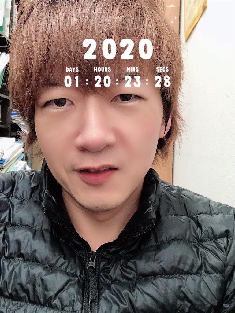 f:id:akira5669:20191230222638j:image