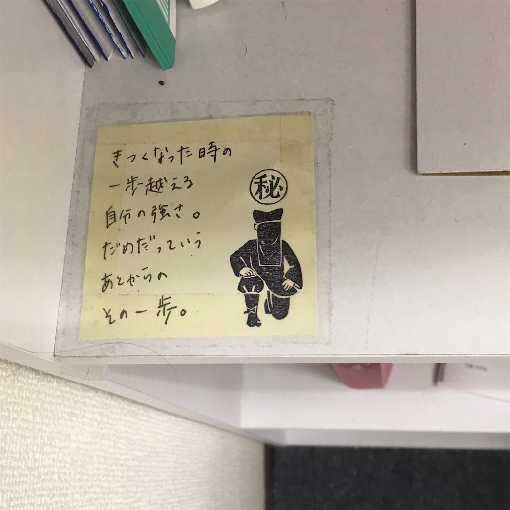 f:id:akira5669:20200103124349j:image