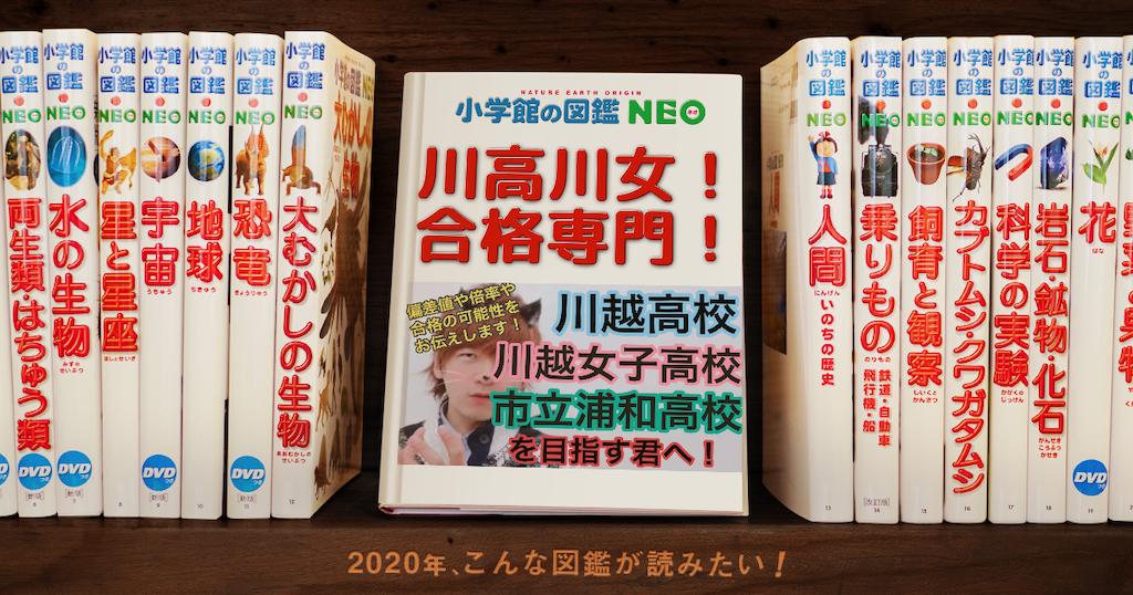 f:id:akira5669:20200108105636p:image