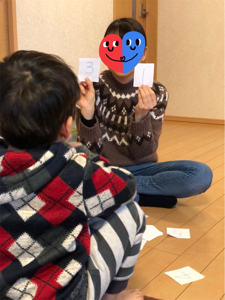 f:id:akira5669:20200108133906j:image