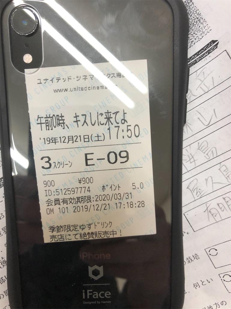 f:id:akira5669:20200108233336j:image