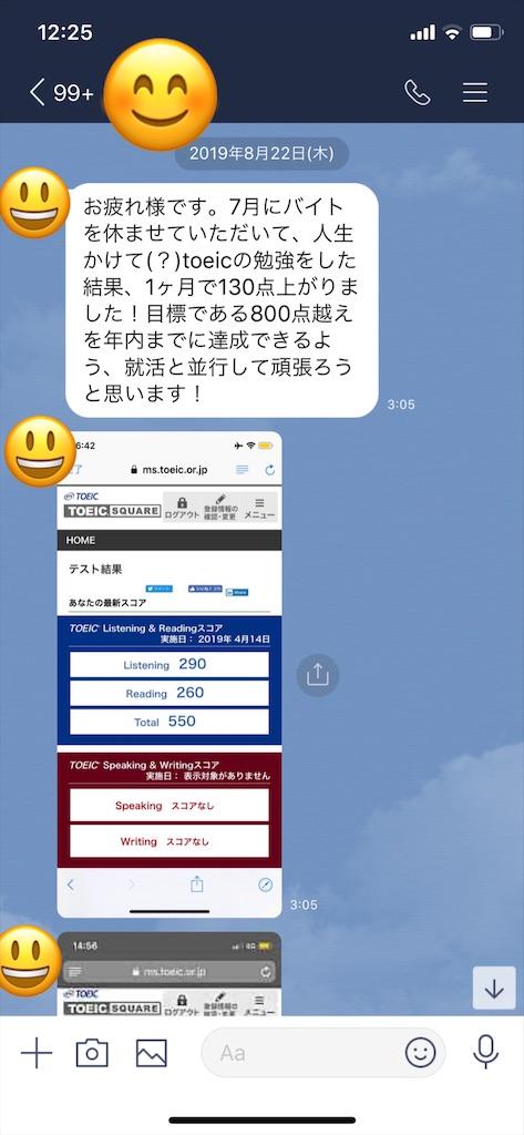 f:id:akira5669:20200110130012j:image