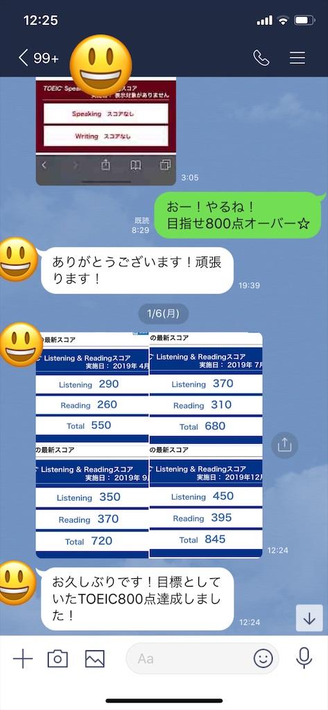 f:id:akira5669:20200110131015j:image