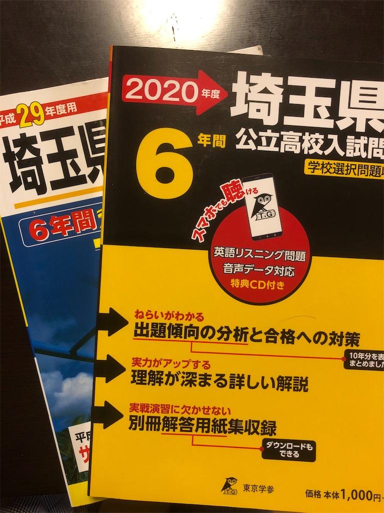 f:id:akira5669:20200201015755j:image