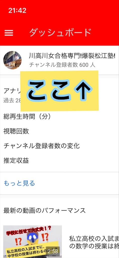f:id:akira5669:20200203002421j:image