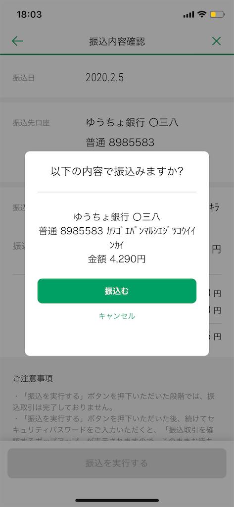 f:id:akira5669:20200206104151p:image