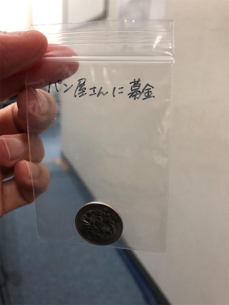 f:id:akira5669:20200206104522j:image