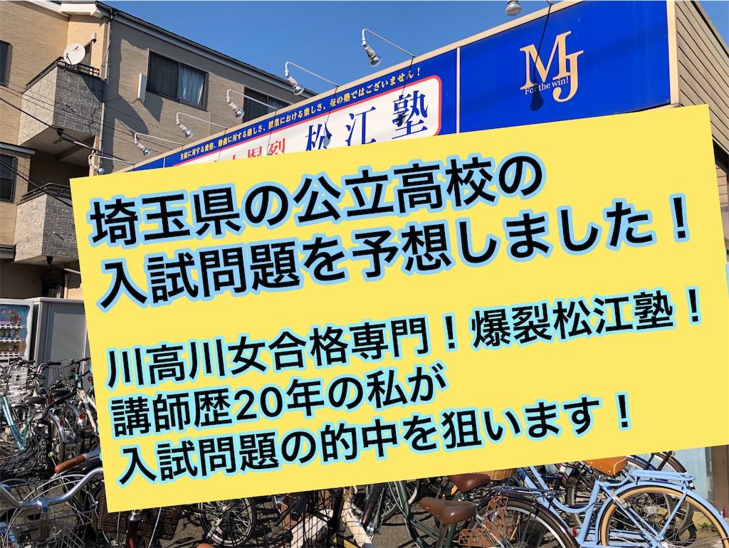 f:id:akira5669:20200210011330j:image