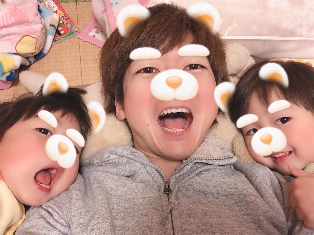 f:id:akira5669:20200211115931j:image