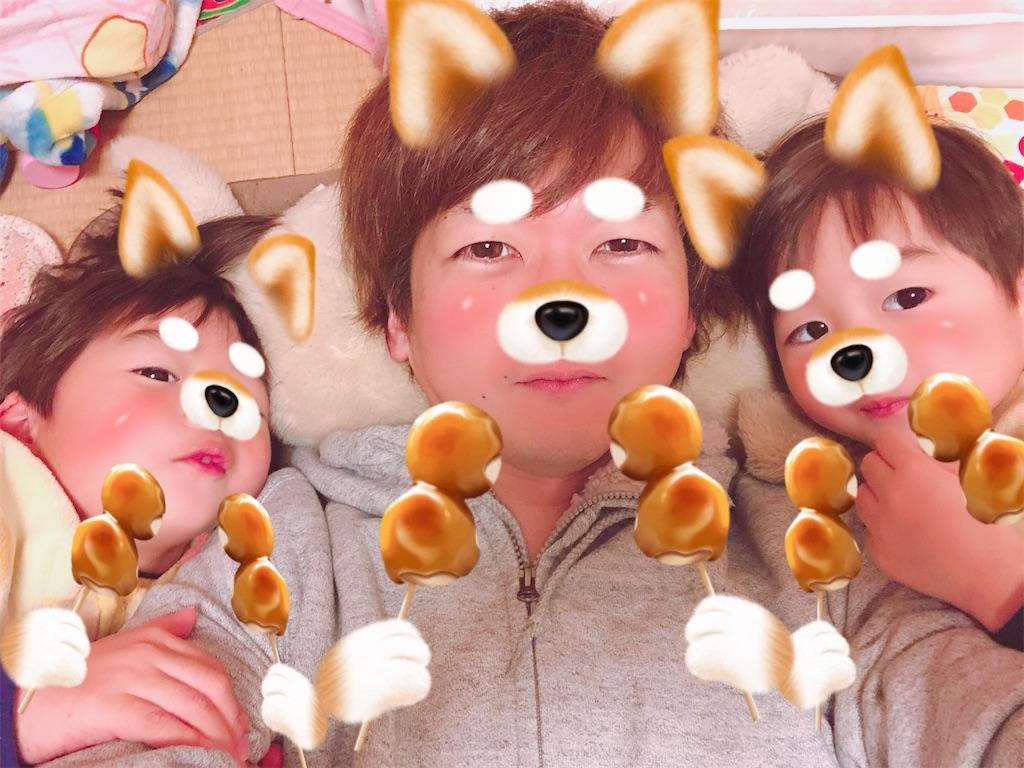 f:id:akira5669:20200211115945j:image