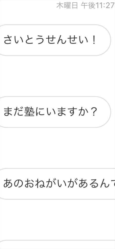 f:id:akira5669:20200215010339j:image
