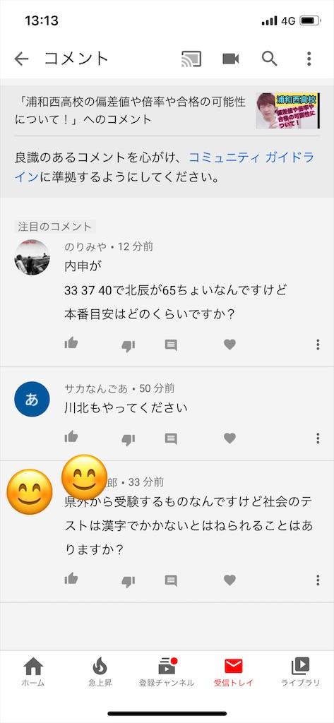 f:id:akira5669:20200216151058j:image