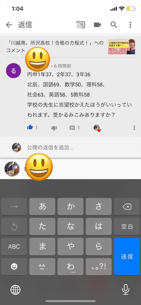 f:id:akira5669:20200216151102j:image