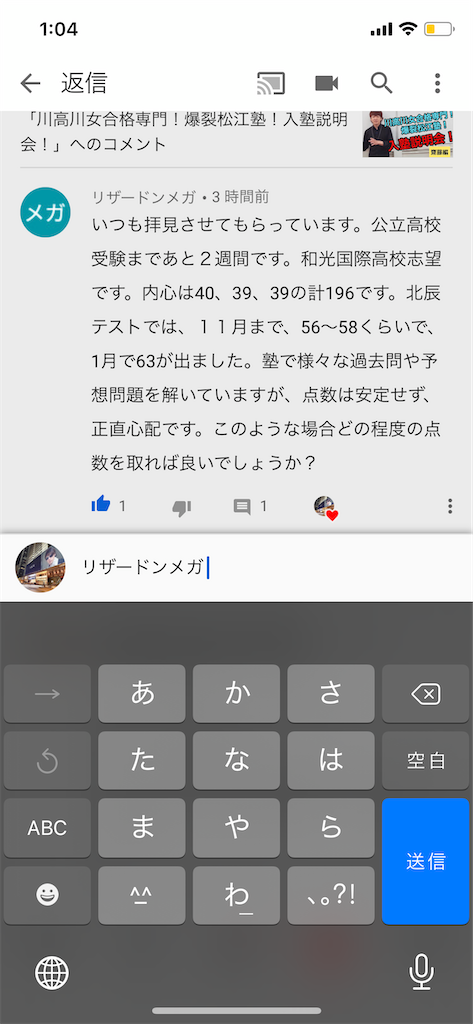 f:id:akira5669:20200216151237p:image