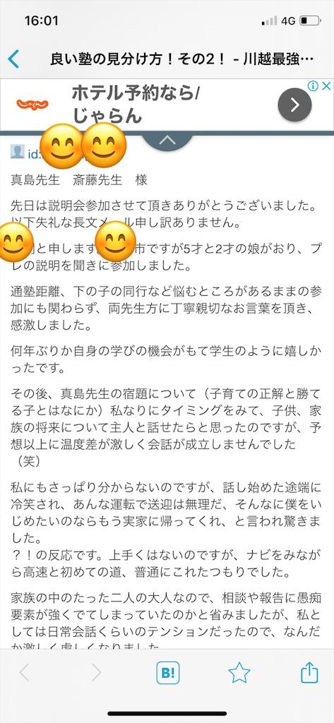 f:id:akira5669:20200216160814j:image