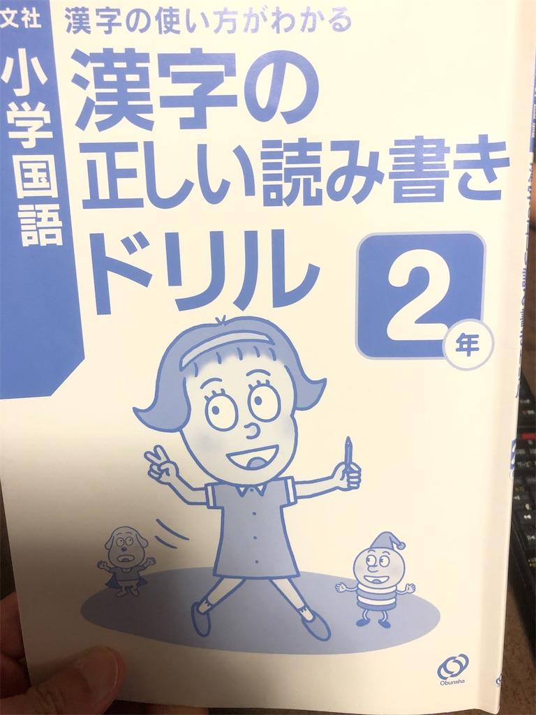 f:id:akira5669:20200216191649j:image