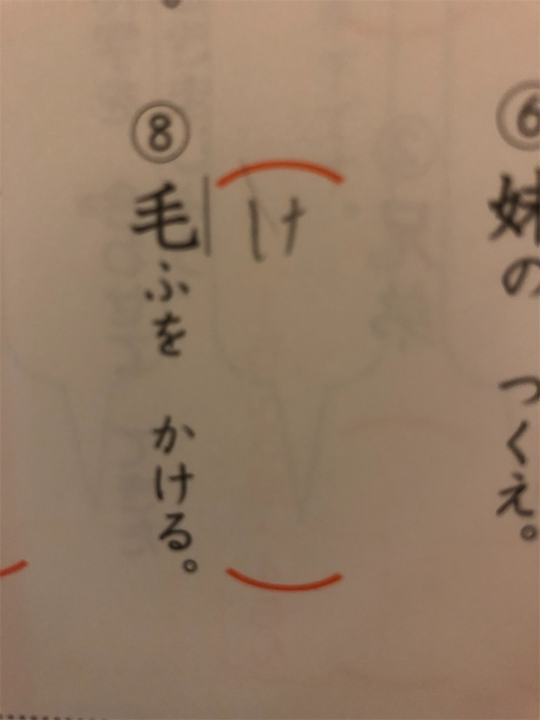 f:id:akira5669:20200221072622j:image