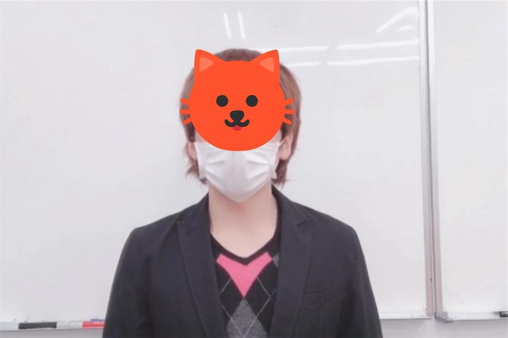 f:id:akira5669:20200301175643j:image