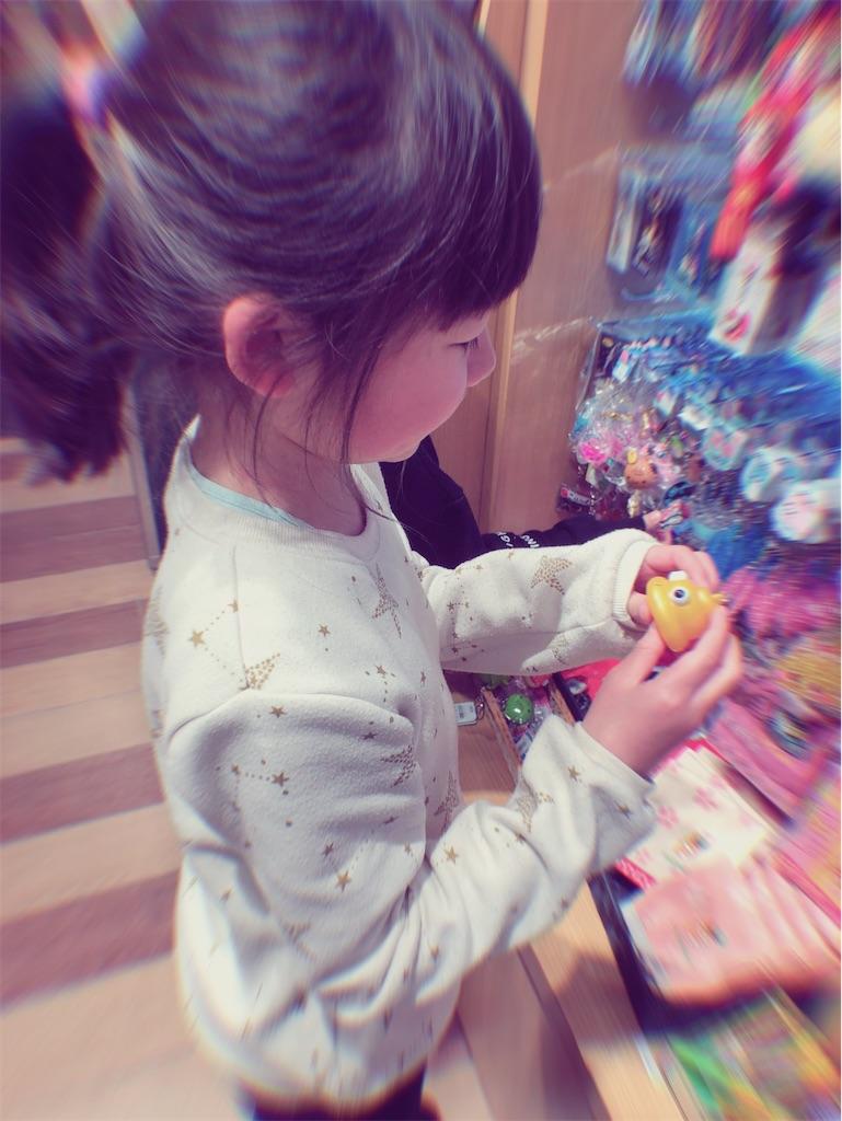 f:id:akira5669:20200302194510j:image