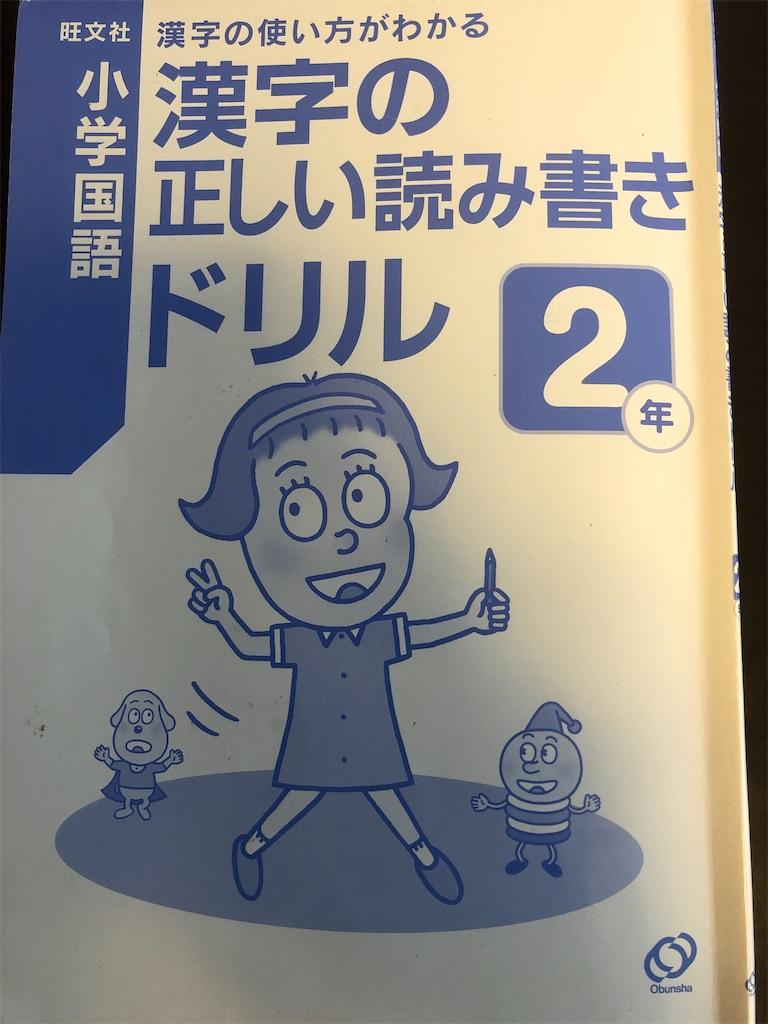 f:id:akira5669:20200306103426j:image