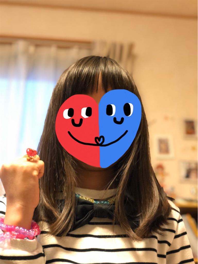 f:id:akira5669:20200315235403j:image