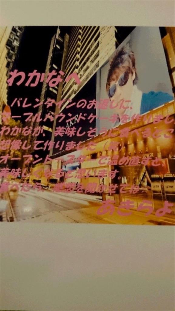f:id:akira5669:20200316030405j:image