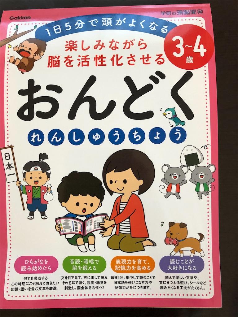 f:id:akira5669:20200318233617j:image