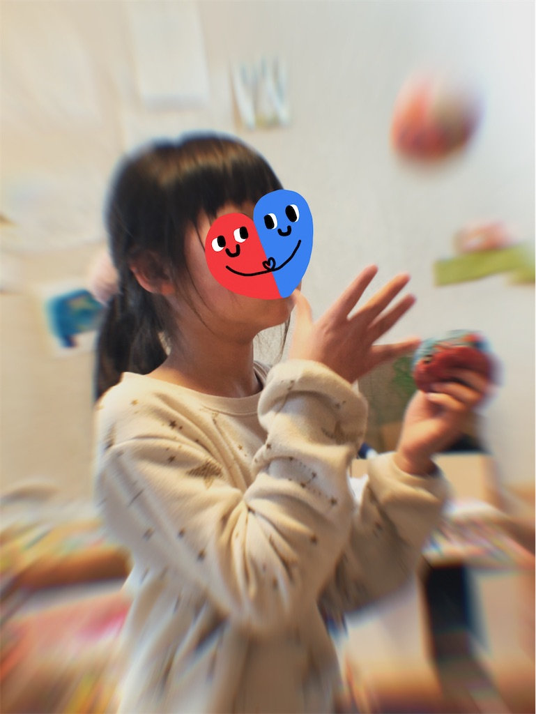 f:id:akira5669:20200319233013j:image