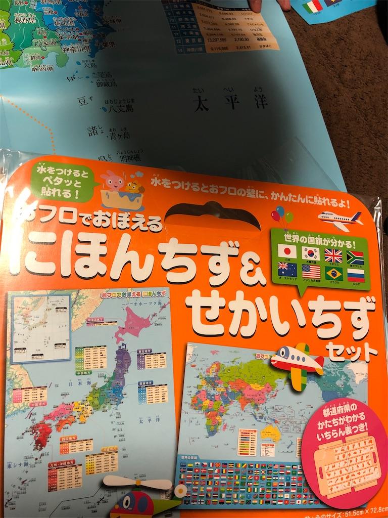 f:id:akira5669:20200322205628j:image