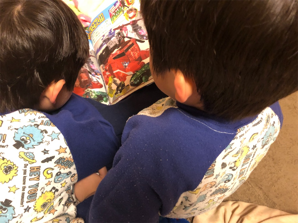 f:id:akira5669:20200324021207j:image