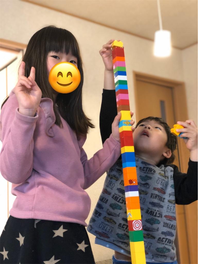 f:id:akira5669:20200324021209j:image
