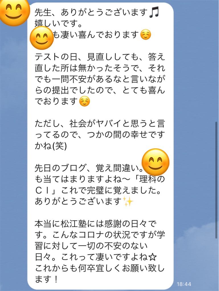f:id:akira5669:20200423231918j:image