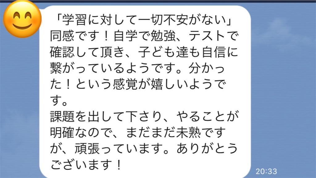 f:id:akira5669:20200425163108j:image