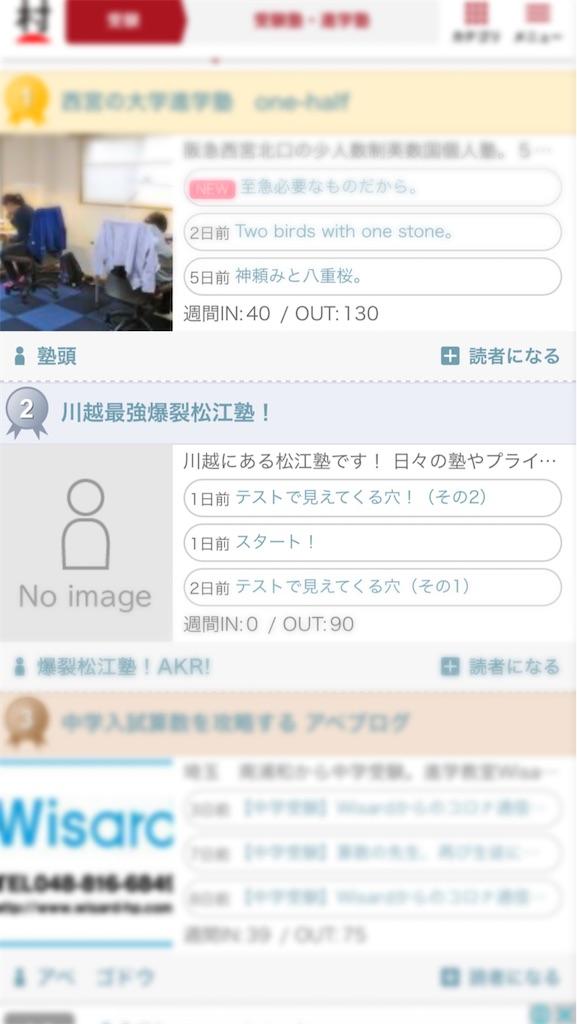 f:id:akira5669:20200426162120j:image