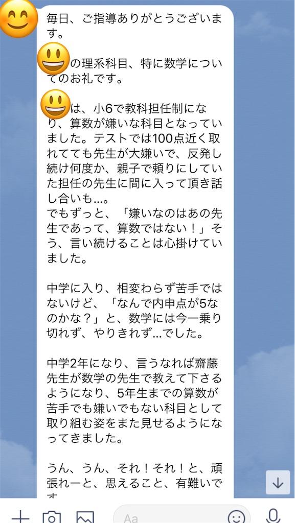 f:id:akira5669:20200427223129j:image